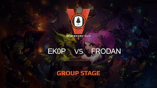 Frodan vs ek0p, game 1