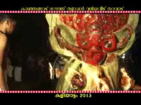 KANHANGAD - THEYYAM PUTHIYODI 2013 THALAPAN THARAVADU KANHANGAD SOUTH, KASARAGOD ,KERALA,INDIA.