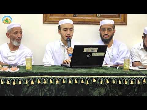 محاضرة مهمة حول: أمراض النخلة وطرق مكافحتها من تقديم الأستاذ ~ إبراهيم بن صالح بلعديس