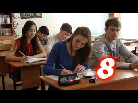 Выпуск 2013. Сравнение 11 и 8 классов. 8 гимназия. (видео)