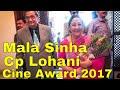 Mala Sinha C P Lohani  Binod Chaudhary  Nanda Bahadur Pun In Lg Cine Circle Awards 2074