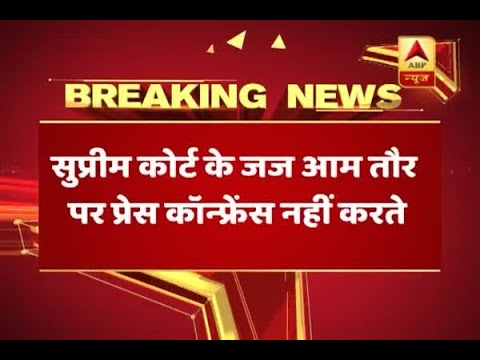 Video Four judges of Supreme Court of India to do a joint press conference download in MP3, 3GP, MP4, WEBM, AVI, FLV January 2017