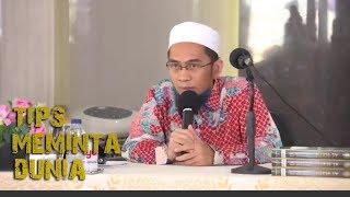 Video Tips Jika Ingin Meminta Dunia Kepada Allah ||  Ustadz Adi Hidayat Lc MA MP3, 3GP, MP4, WEBM, AVI, FLV Februari 2019