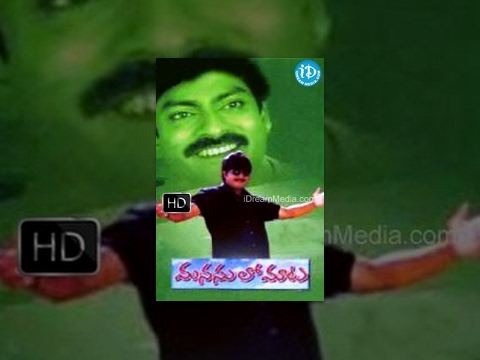 Manasulo Maata Full telugu movie
