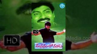 Manasulo Maata (1999) - Full Length Telugu Film - Jagapathi Babu - Srikanth - Mahima Choudhary