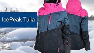 IcePeak Tulia - фото