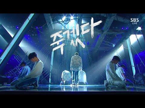 iKON – '죽겠다(KILLING ME)' 0805 SBS Inkigayo