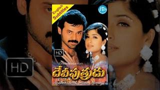 Devi Putrudu (2001) - HD Full Length Telugu Film - Venkatesh - Anjala Zaveri - Soundarya