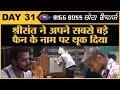 Bigg Boss 12  Dipika से बदला लेने की कसम उठाने वाले  Sreesanth उनके लिए ही लड़ गए     Anup Jasleen