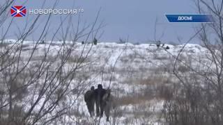 Сводка от Народной Милиции ЛНР 28 декабря 2016 года