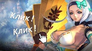 Видео к игре Blade and Soul из публикации:  Blade and Soul: «Белые Горы»