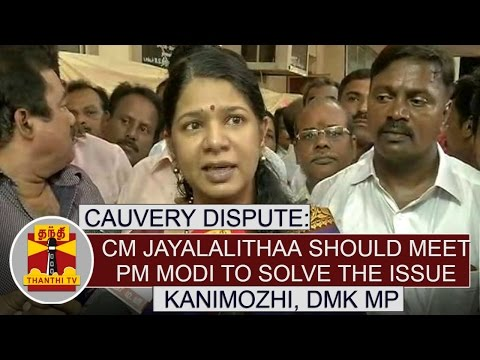 Cauvery-Dispute--CM-Jayalalithaa-Should-meet-Prime-Minister-Modi-to-solve-the-Issue--Kanimozhi-MP