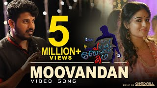 Video Oru Pazhaya Bomb Kadha Video Song | Moovandan Manchottil | Vineeth Sreenivasan | Arunraj | Shafi MP3, 3GP, MP4, WEBM, AVI, FLV Maret 2019