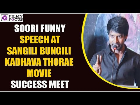 Soori Comedy Speech At  Sangili Bungili Kadhava Thorae  Movie Success Meet  || Tamil Focus