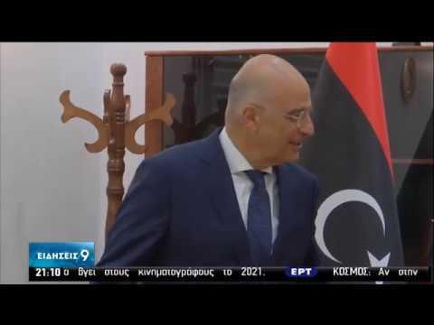 Διπλωματικές κινήσεις : Συνάντηση Δένδια με Πρόεδρο της  Λιβυκής Βουλής | 01/07/2020 | ΕΡΤ