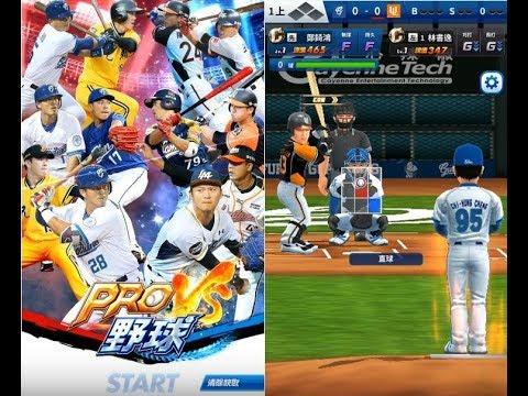 《PRO野球VS》手機遊戲玩法與攻略教學!