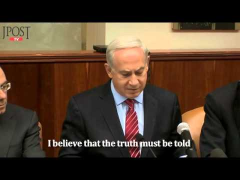 Netanyahu: Time for world to set 'clear red lines' for Iran