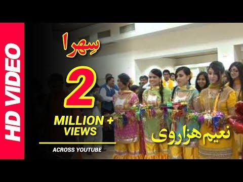 Video Sehra (Full Song) | Naeem Hazarvi | Saraiki Superhit Songs download in MP3, 3GP, MP4, WEBM, AVI, FLV January 2017