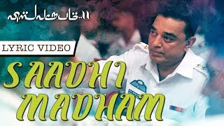 Video Saadhi Madham Full Song with Lyrics | Vishwaroopam 2 Tamil Songs | Kamal Haasan | Ghibran MP3, 3GP, MP4, WEBM, AVI, FLV September 2018