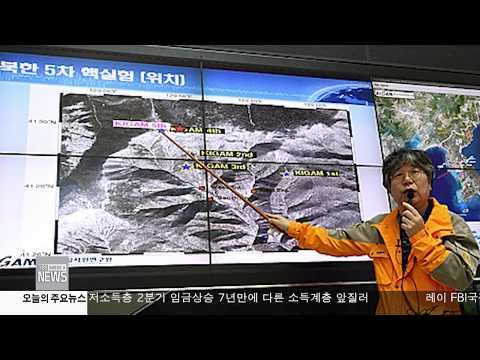한인사회 소식 7.20.17 KBS America News