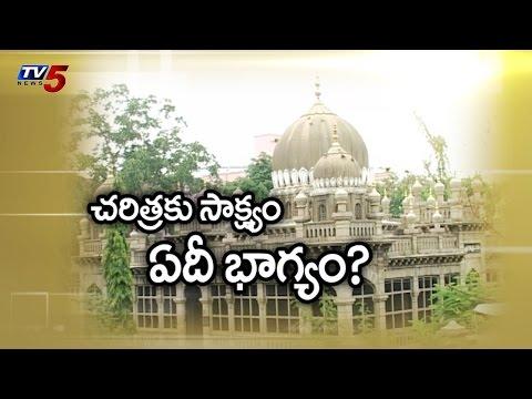 Tomb of Nawab Fakhr ul Mulk Bahadur | Special Story : TV5 News