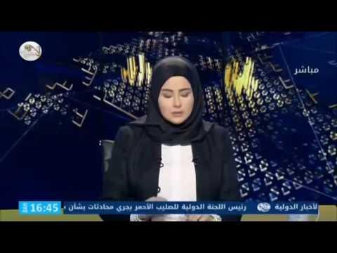 متابعات: إسقاط الجنسيات حرب النظام المستمرة ضد المعارضين.. ومؤتمر حوار المنامة مطلع الشهر القادم