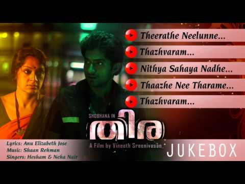 Video Vineeth Sreenivasan's Thira Full Songs Jukebox download in MP3, 3GP, MP4, WEBM, AVI, FLV January 2017