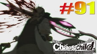 Nonton The Avenger   Chaos;Child   Part 91 Film Subtitle Indonesia Streaming Movie Download