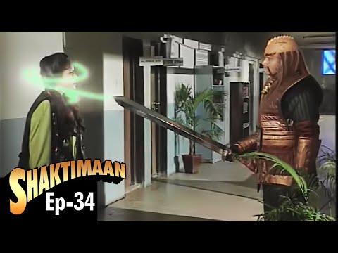 Video Shaktimaan - Episode 34 download in MP3, 3GP, MP4, WEBM, AVI, FLV January 2017