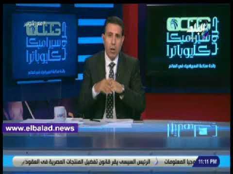 صدى البلد | إيهاب الكومي: محمد صلاح أصبح أيقونة مصرية