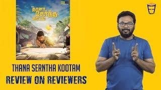 Video Thaanaa Serndha Koottam Movie Friday Facts with Shah Ra | Suriya, Keerthy Suresh | Friday Facts MP3, 3GP, MP4, WEBM, AVI, FLV April 2018