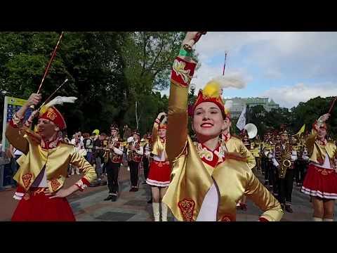 День Києва на Софії 2017