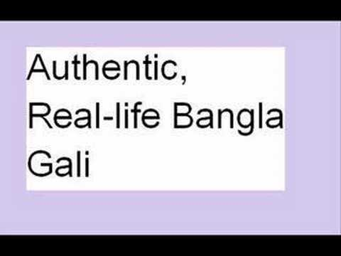 bangla gali - Calling wrong person for wrong request returns barrage of Gali.