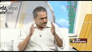 Puthu Puthu Arthangal (15/01/2014) Part - 4