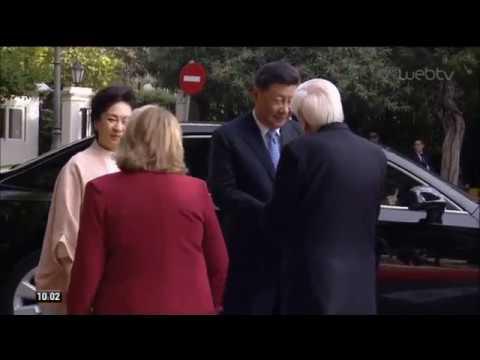 Στο Προεδρικό Μέγαρο ο κινέζος πρόεδρος Σι Τζιπίνγκ | 11/11/2019 | ΕΡΤ