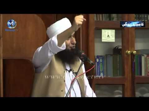 hazrat muhammad - Very Nice Said By Maulana Tariq Jameel Saabh - Hazrat Muhammad (SAW) The Most Beloved Person By Allah.