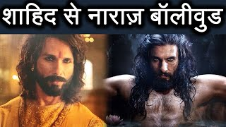 Padmaavat: Shahid Kapoor's Comment on Ranveer Singh makes Bollywood UPSET | FilmiBeat