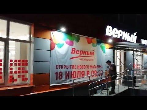 \Верный\ в аврале не дает спать потенциальным партнёрам - DomaVideo.Ru