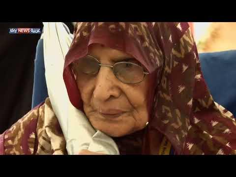 العرب اليوم - توفير خدمات وتسهيلات للحجاج من ذوي الاحتياجات الخاصة
