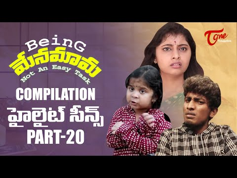 Best of Being Menamama | Telugu Comedy Web Series | Highlight Scenes Vol #20 | Ram Patas | TeluguOne
