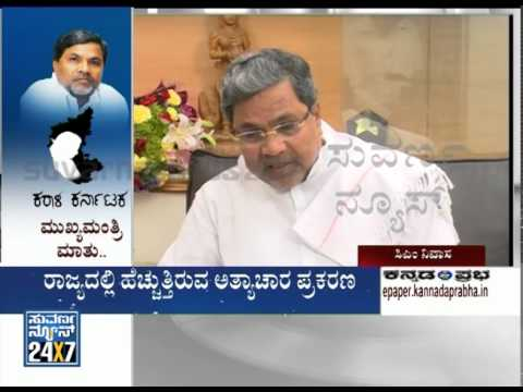 CM Siddaramaiah talk _  DISCUSSION on Karala Karnataka - Seg2 - Suvarna News