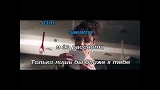 Artik pres. Asti - Больше,чем любовь (караоке)(бэк)