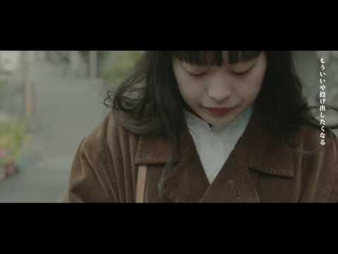 , title : 'Mr.EggPlant  「グッドバイ」MV'