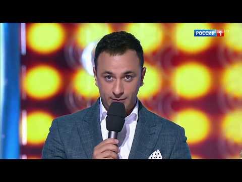 Юморина. Фестиваль юмора и сатиры от 29.12.17 онлайн видео