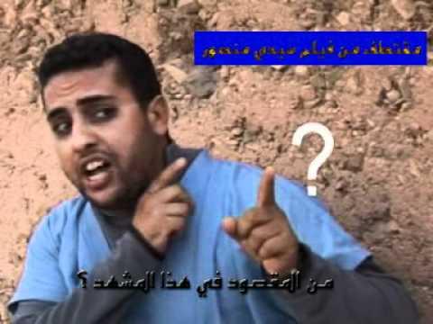 سيدي منصور.mpg