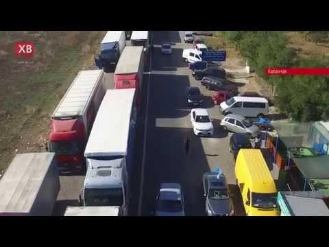 Блокада Крыма. День первый