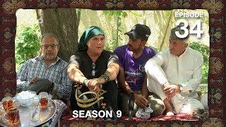 Chai Khana - Season 9 - Ep.34