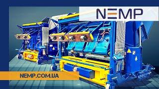 Вибропресс УПБ-24/12. Производство блоков ФБС. Видеоархив НЭМП.