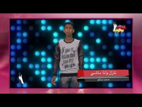 حسان فرج -تقيم الاعلامي حافظ البرغوثي