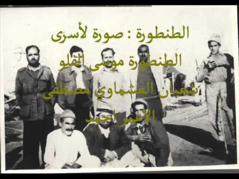 الطنطوره-حيفا